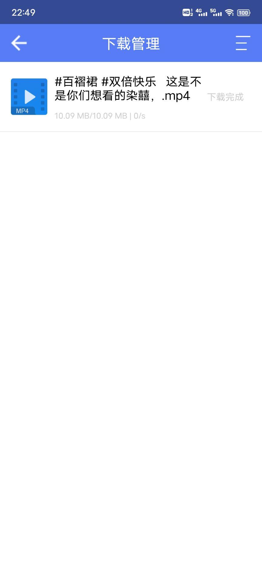 袋鼠下载-全网50多个平台无水印解析,网页视频嗅探