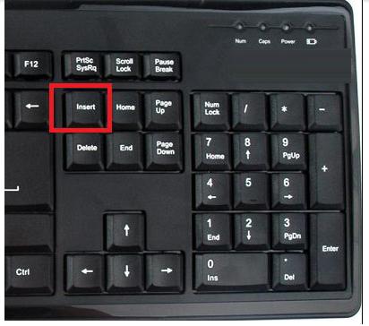 小猪教您键盘insert键在哪