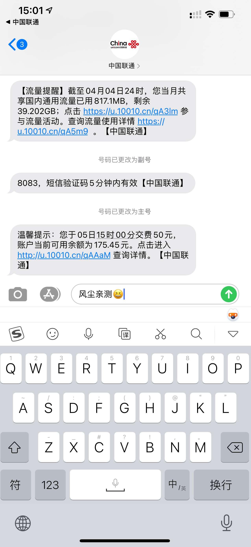 云缴费官方18.8元专属话费红包