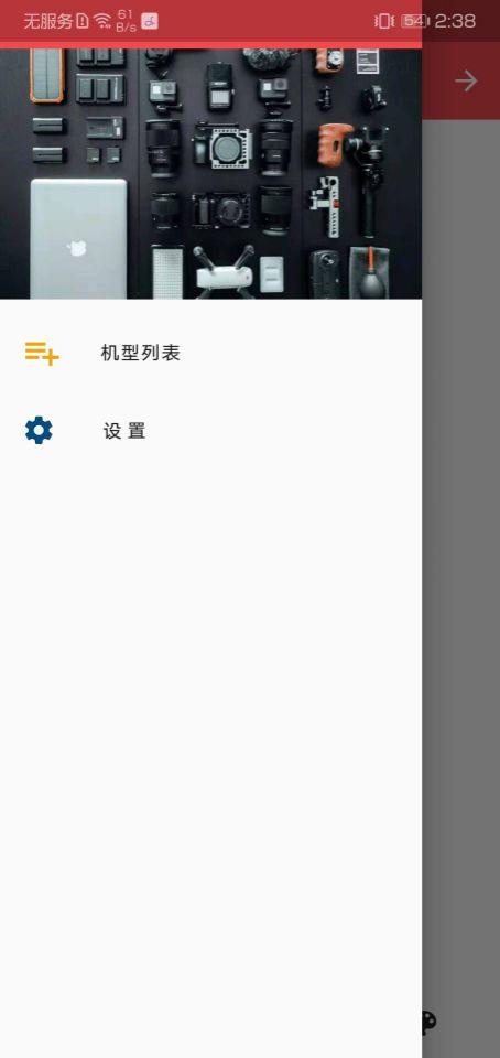 【资源分享】带壳录屏1.3.2 带壳截图或录屏哦!