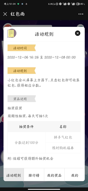 【现金红包】华硕华东红包雨我-聚合资源网