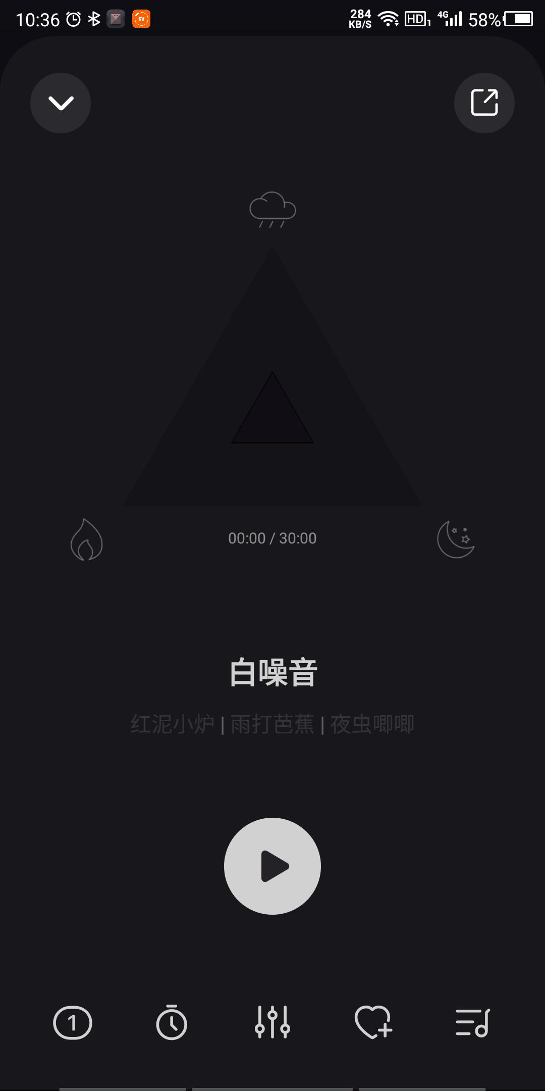 小睡眠 v5.5.0