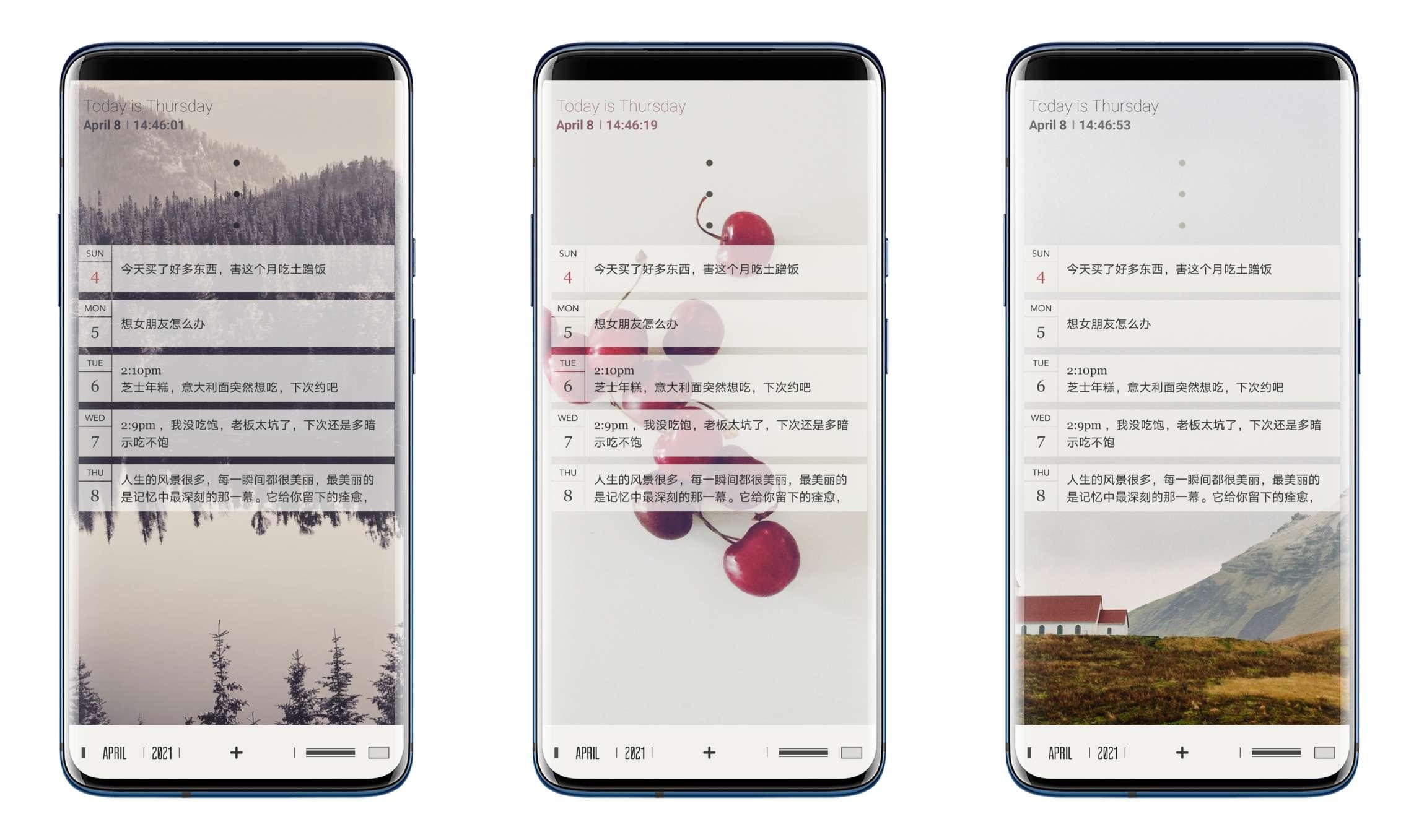 daygramV1.2.6★类似素记应用
