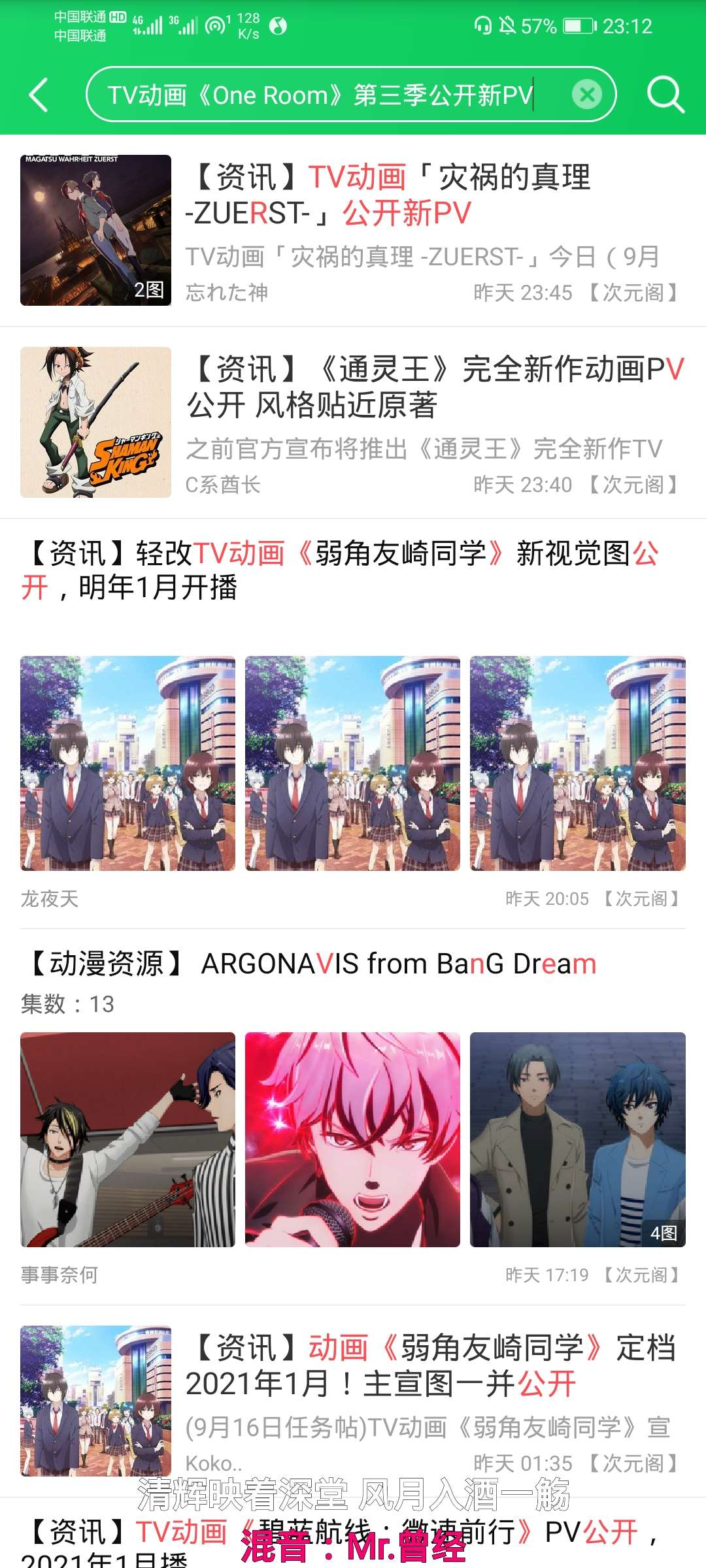 【资讯】TV动画《One Room》第三季公开新PV