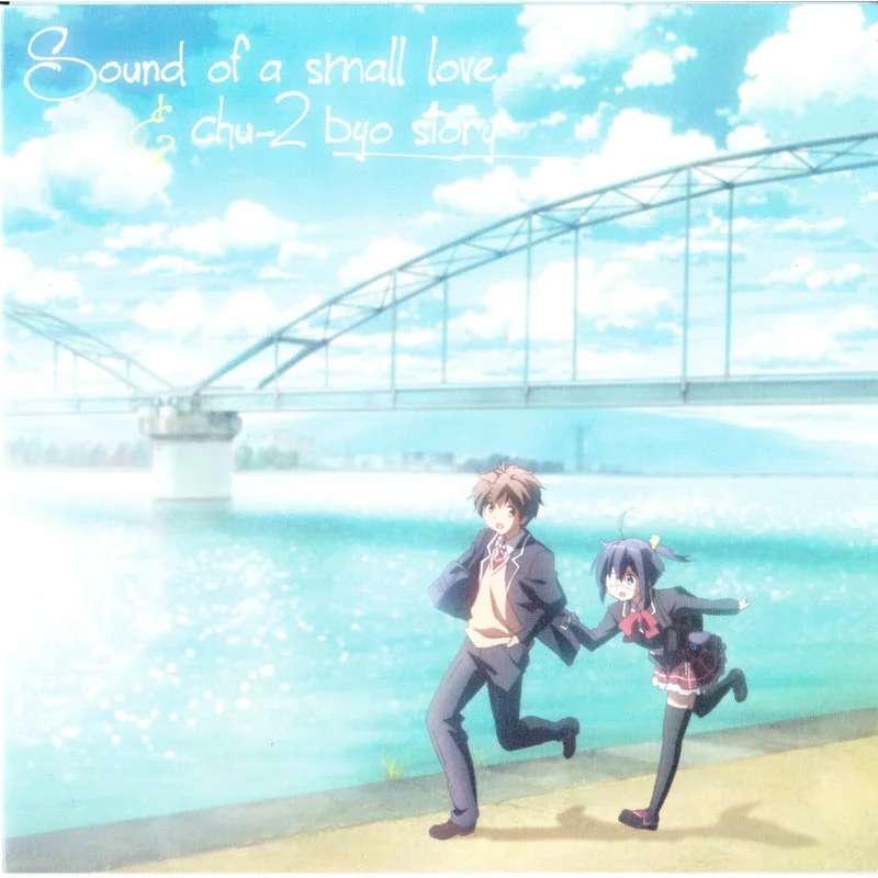 【音乐】六花,日本酸奶动漫
