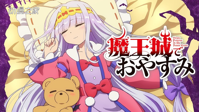 【动漫资讯】d-animestore网友10月番动画人气投票-小柚妹站