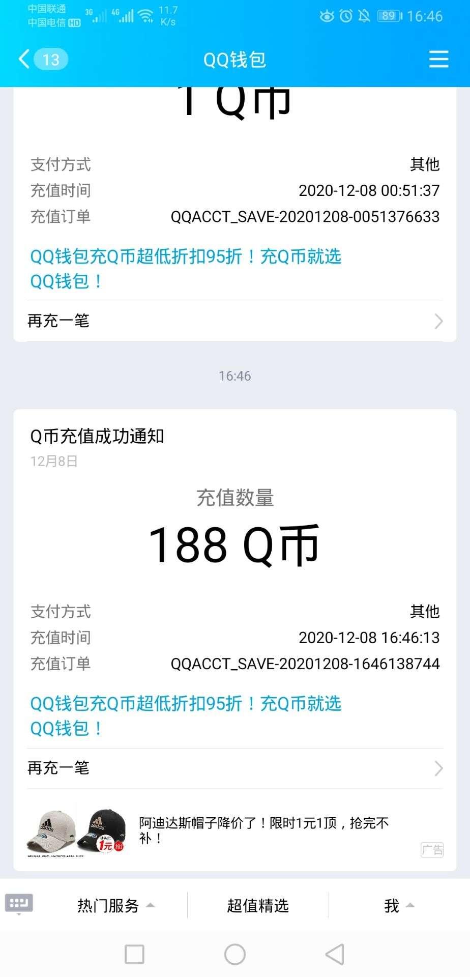秦时明月集卡领QB-聚合资源网
