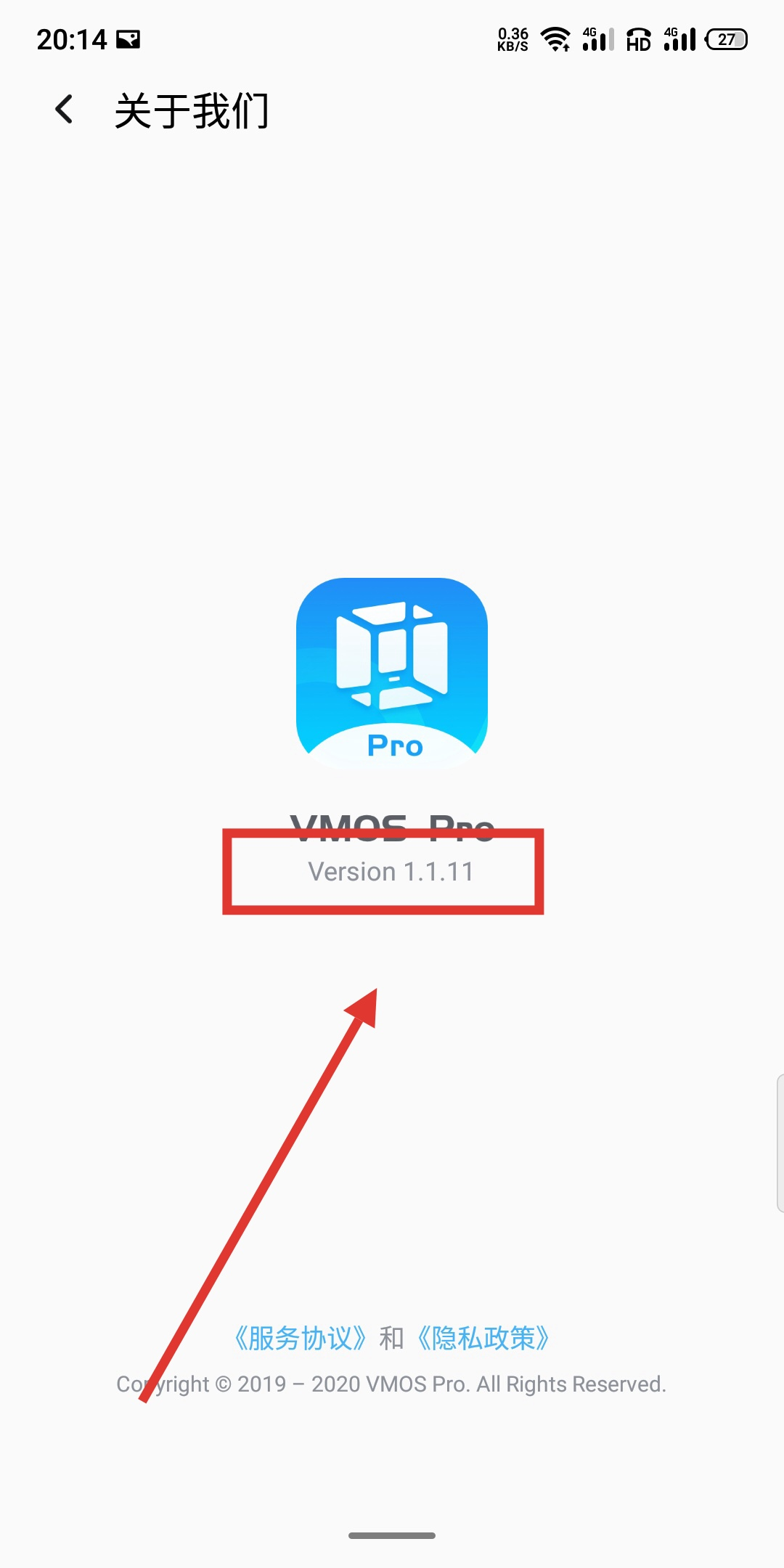 【分享】vmos pro1.1.11破解版首发!支持谷歌服务