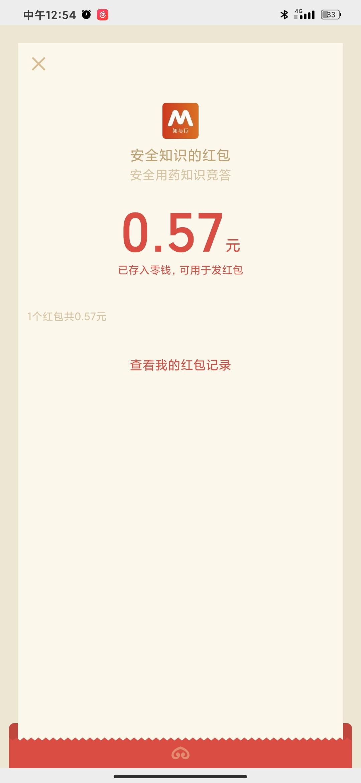 江苏省安全答题-聚合资源网