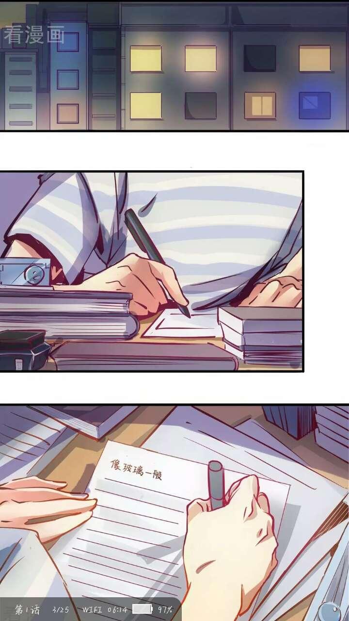 【漫画】⭐我叫江小白⭐