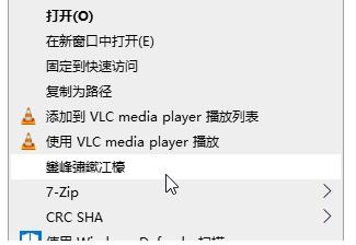 win10注册表导入后菜单中文乱码如何解决