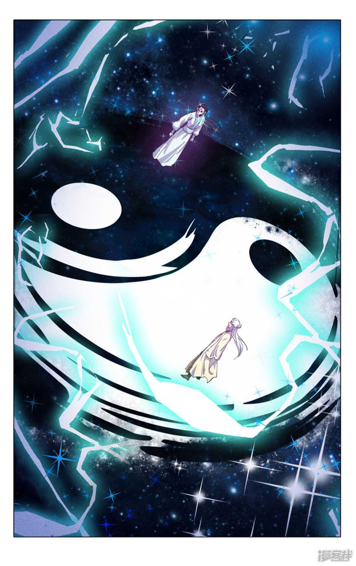【漫画更新】《万界仙踪》总319~320话