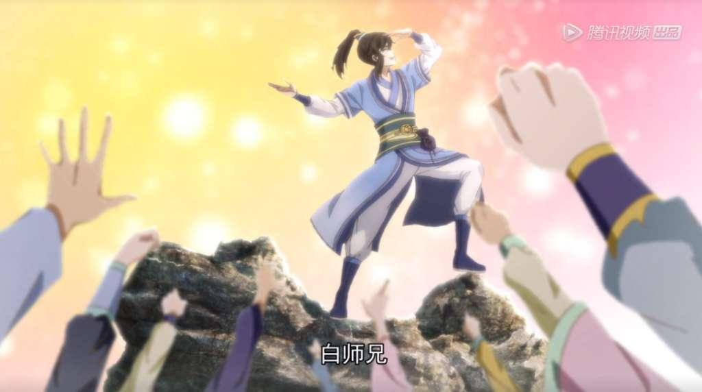 【资讯】腾讯视频2D动画年番《一念永恒》反套路出圈