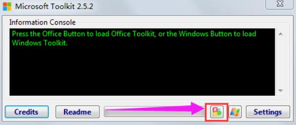 office2010激活工具怎么使用
