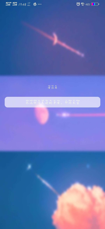 【原创开发】情话阁v1.001体积小