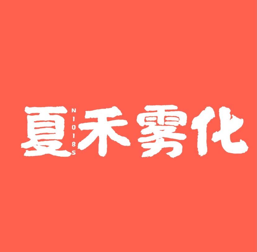 南宁疾控抽0.5元微信红包