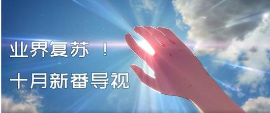 【求助】图片里的手是谁的