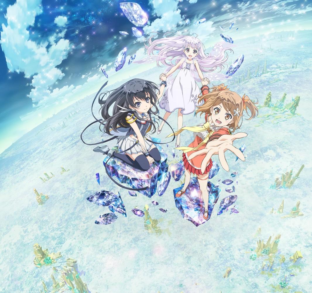 【动漫资源】玻璃之花与崩坏的世界【奇幻 科幻 治愈 百合】-小柚妹站