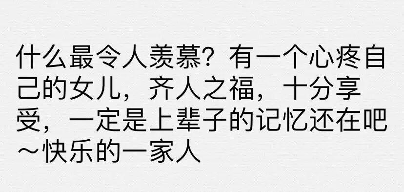 【恶搞图片】中国的教育问题真的很严重