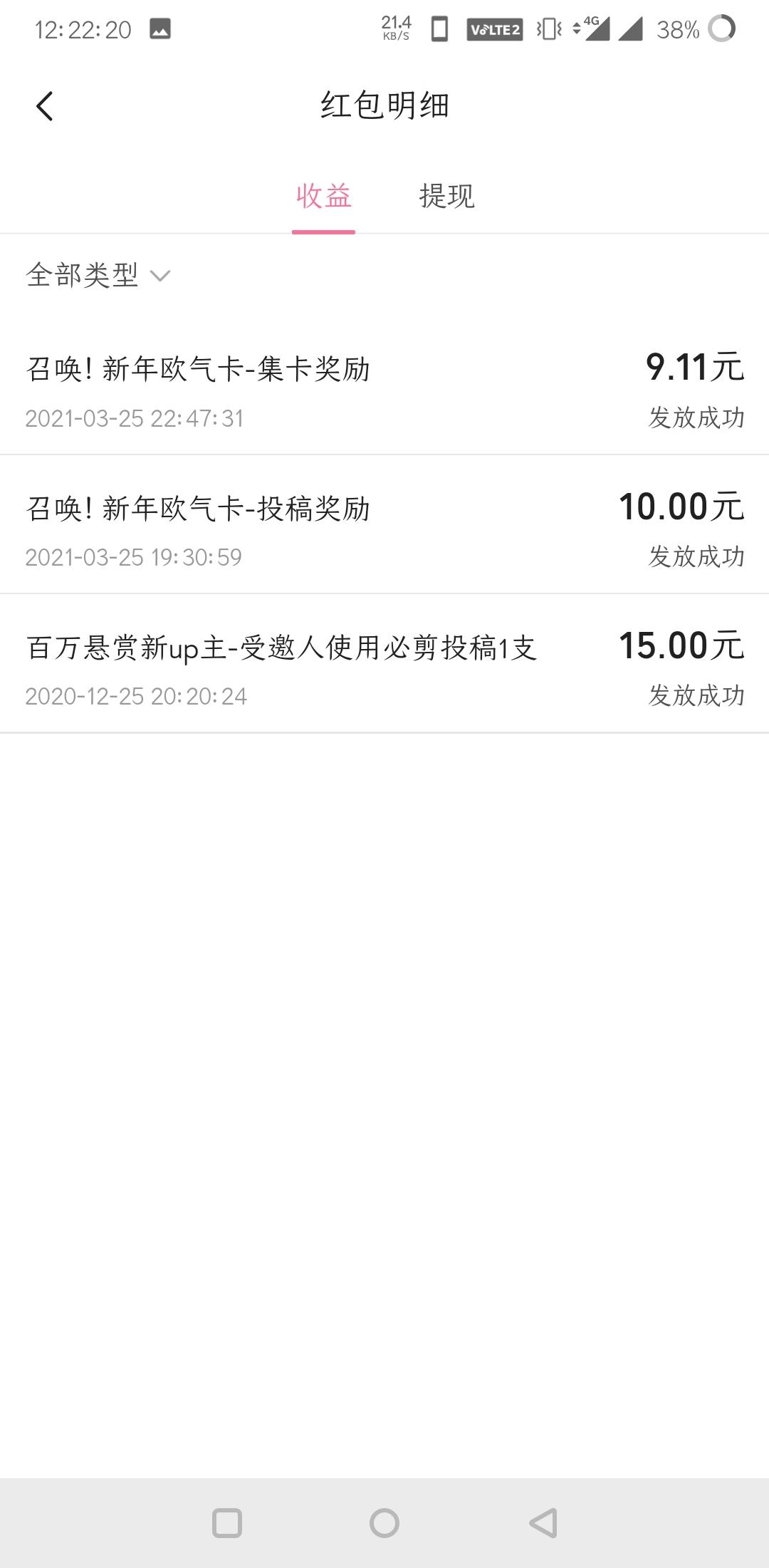 """""""哔哩哔哩""""白嫖10元红包,仅限这两天"""