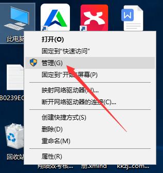 电脑提示未安装任何音频输出设备解决办法
