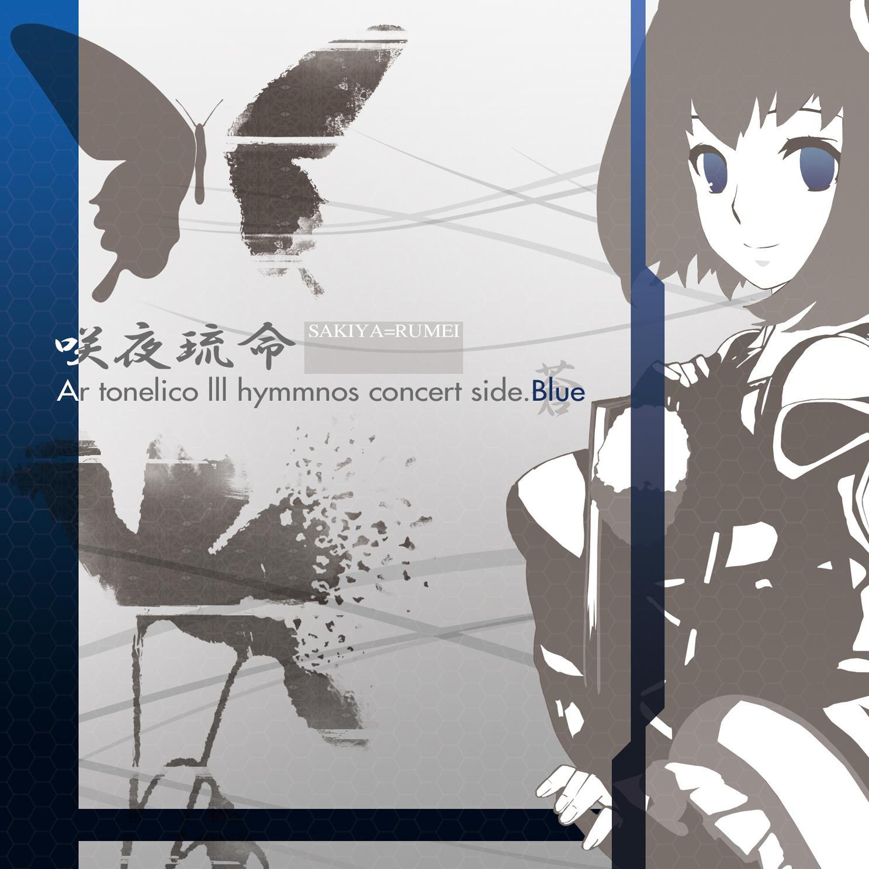 【音乐】【任务】《EXEC_COSMOFLIPS/.》