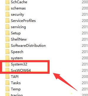 无法定位程序输入点于动态链接库