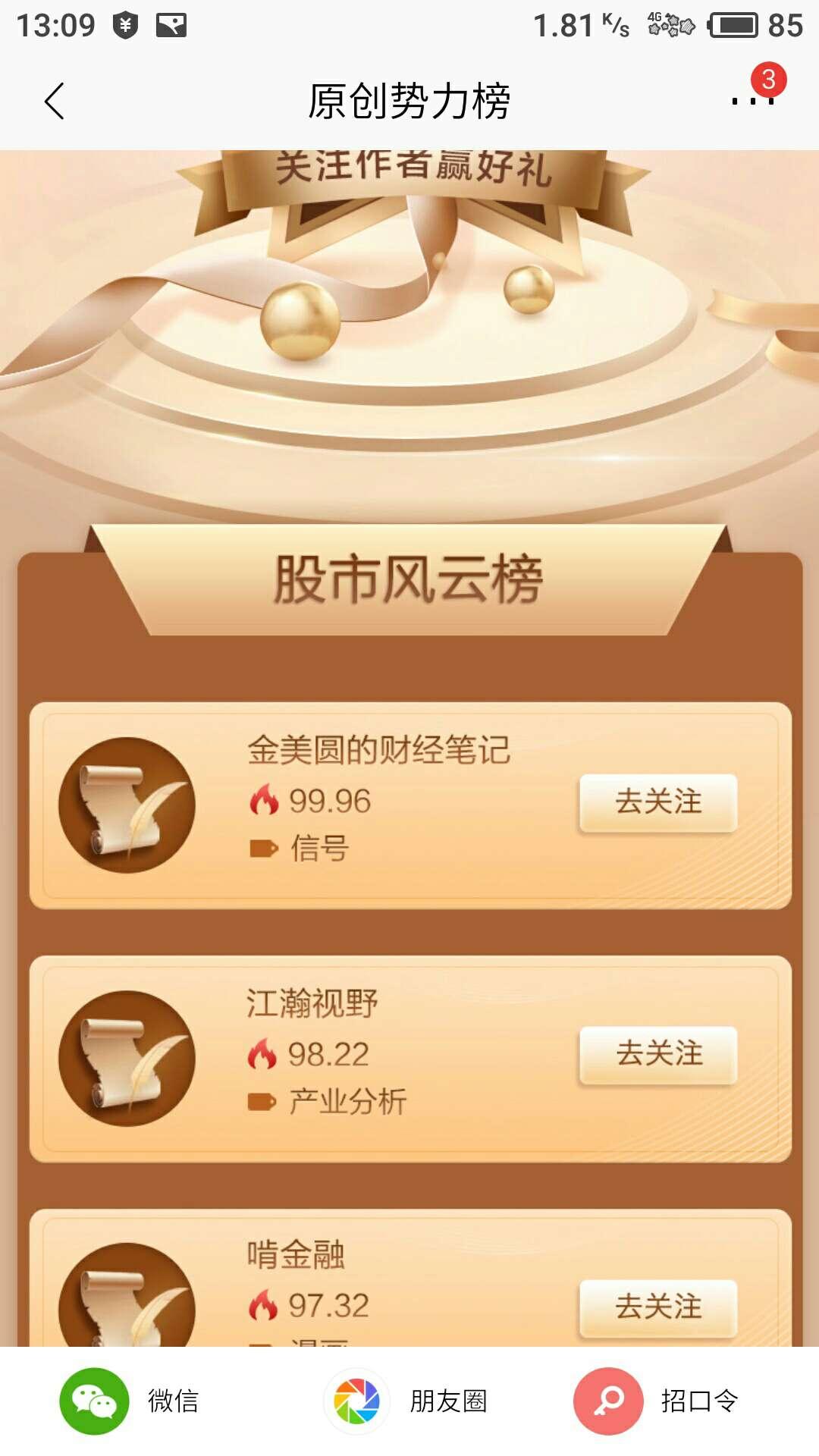 图片[6]-招商银行app最新双活动领现金红包!-老友薅羊毛活动线报网