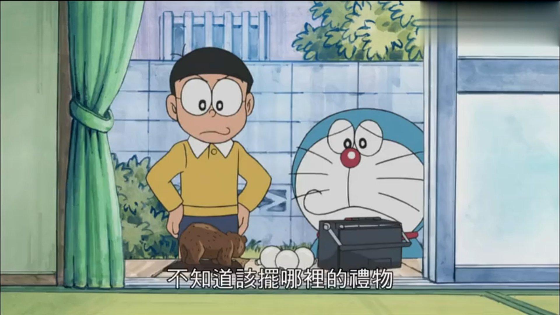 【视频】哆啦A梦:大雄难得爱惜,哆啦A梦主动递道具,大雄甚至用到-小柚妹站