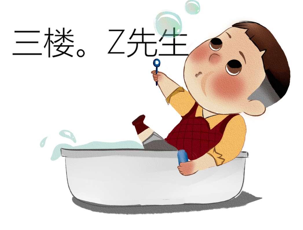 【手绘】手绘板直播五幅水彩儿童插画,不画完不收工!(已完成)