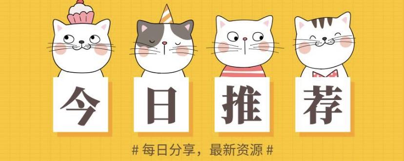 【申精】安卓词云图生成器v1.22绿化版