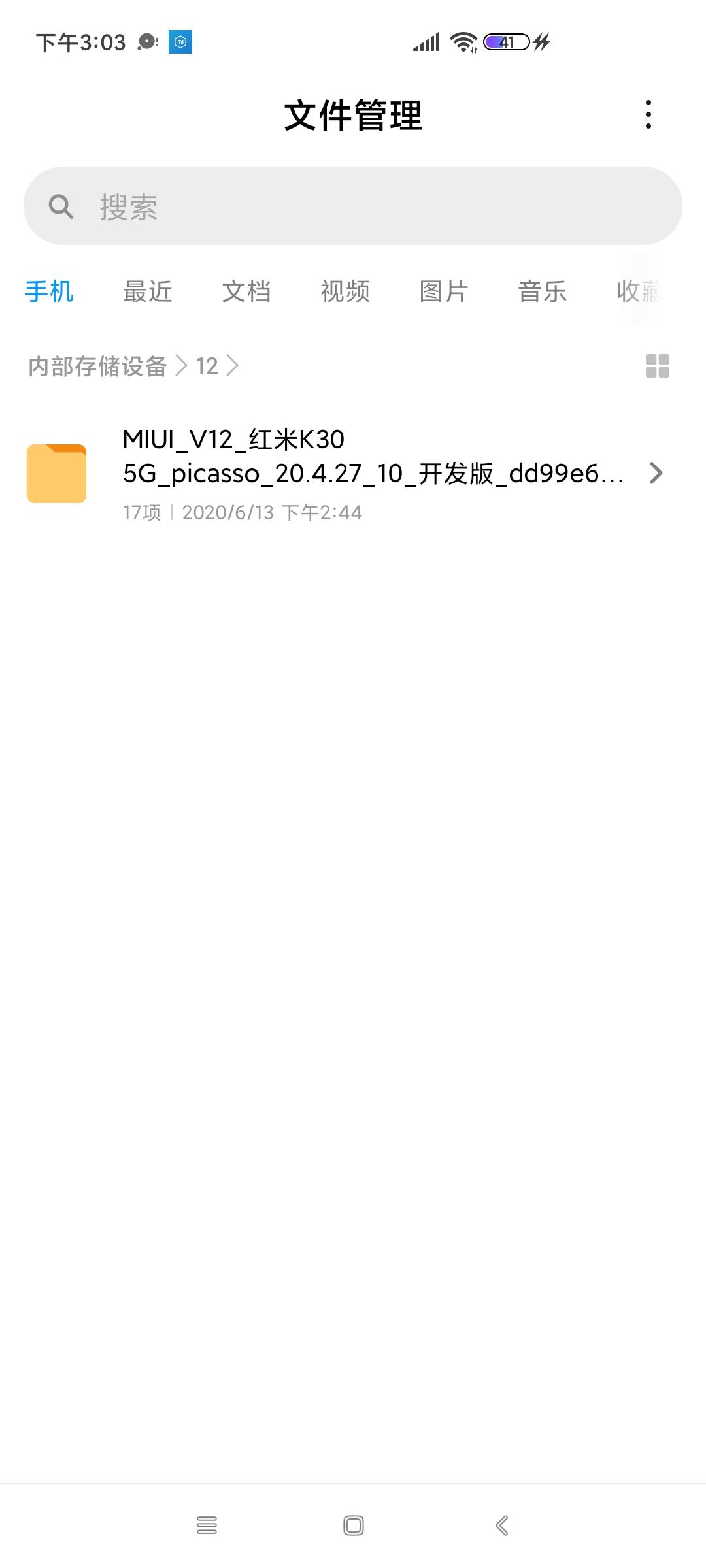 下载了MIUI12安装包不会刷哪个位大神会