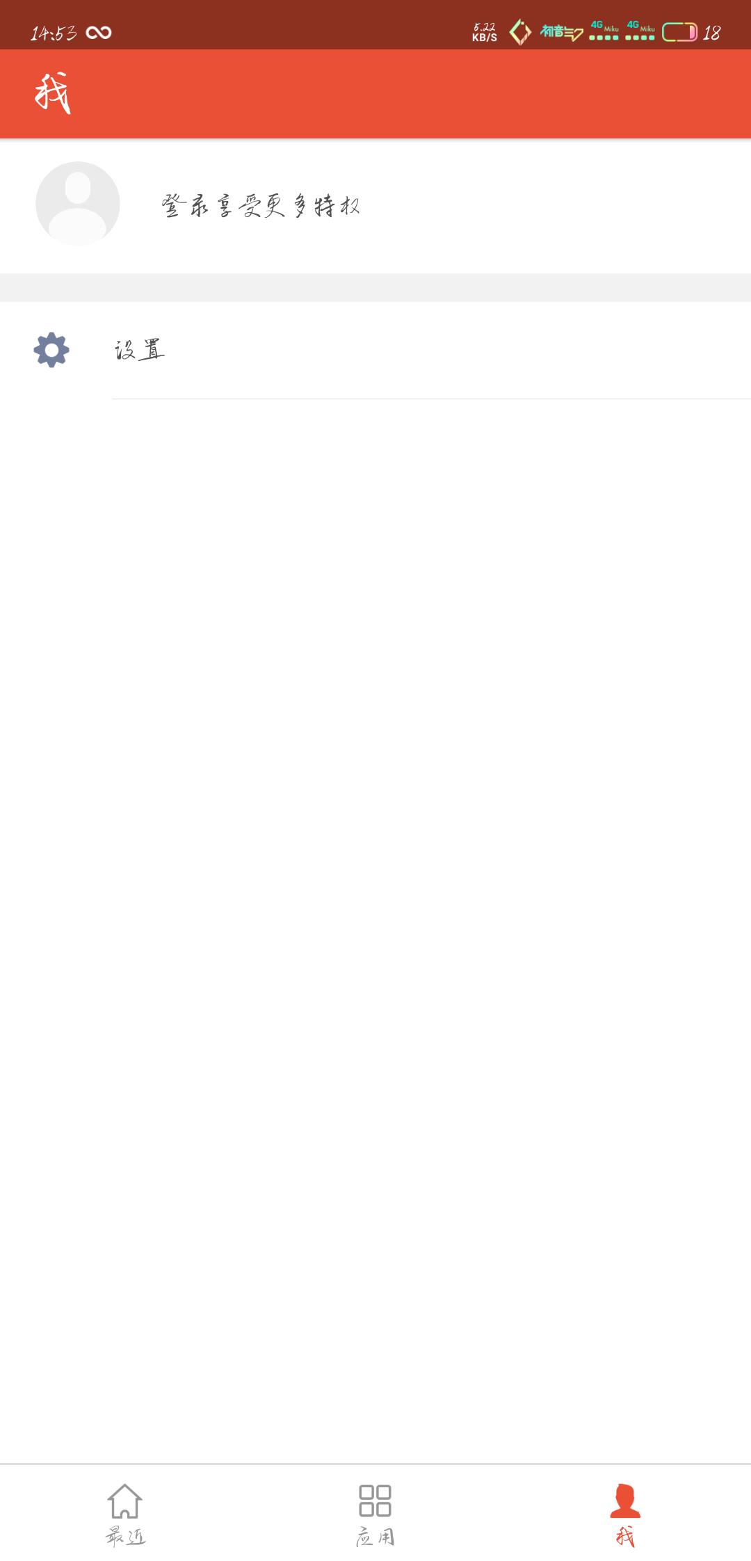 【分享】wps office pro国家能源集团采购版-爱小助