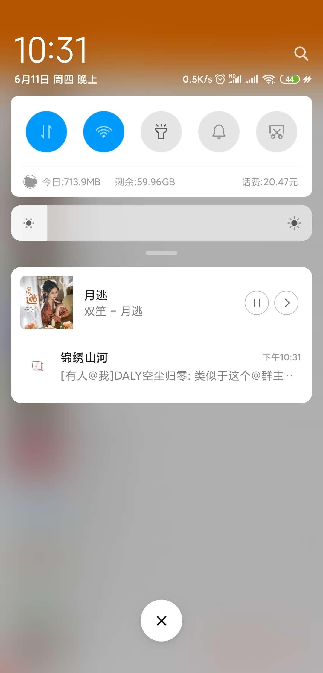 【原创软件】灵悦1.55 可下载无损音乐-爱小助