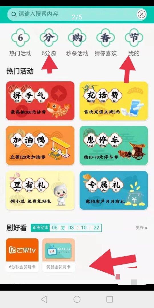 图片[1]-深圳农行羊毛(没有农行一类卡进)-老友薅羊毛活动线报网