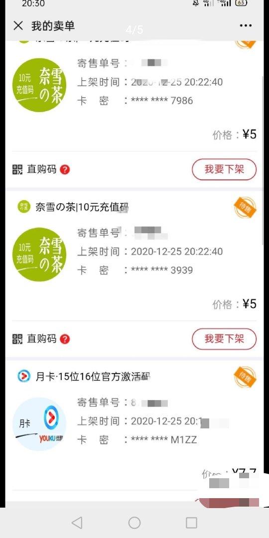 图片[3]-深圳农行羊毛(没有农行一类卡进)-老友薅羊毛活动线报网