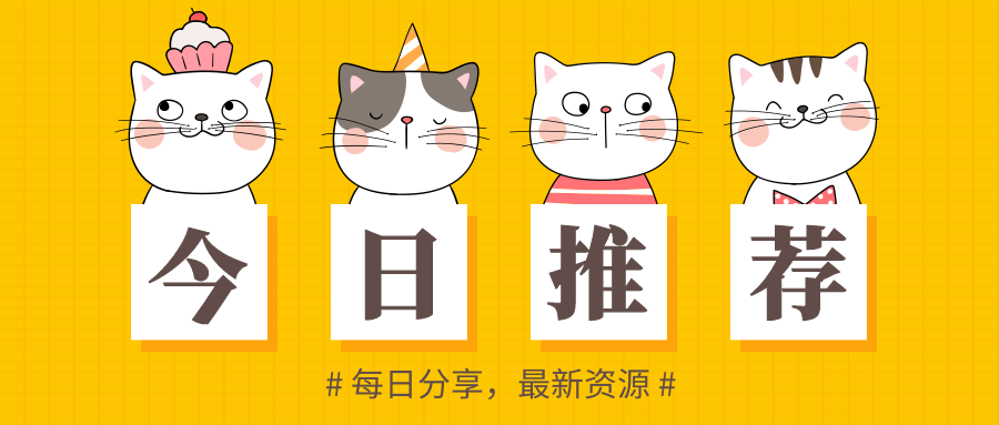 【原创修改】小黑屋.ver.1.9.16.2(解锁高级版)