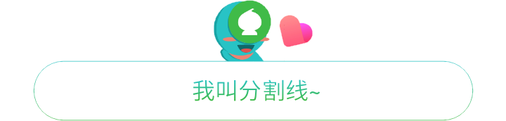 【原创修改】小黑屋.ver.1.9.16.2(解锁高级版)-爱小助