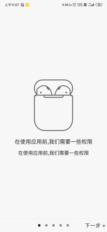 【分享】FreePods v1.5.37 耳机的好帮手-爱小助