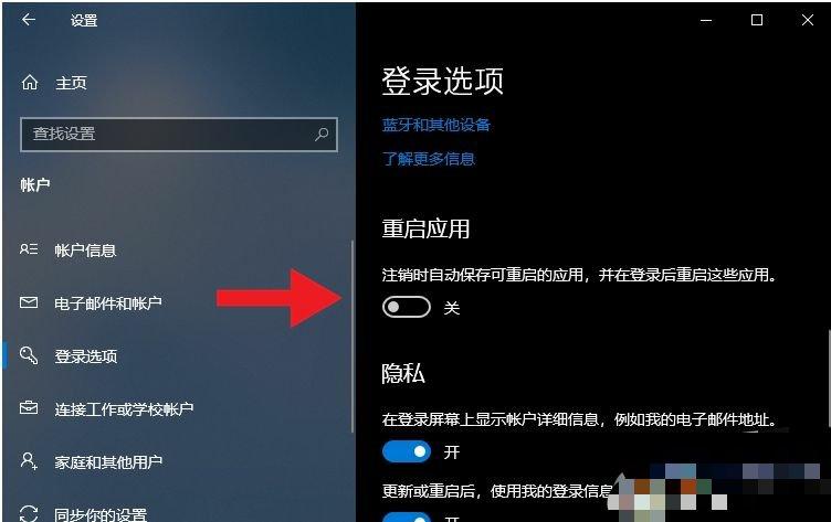 Win10系统Edge浏览器开机自动打开解决方法