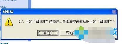从XP停止服务看微软的危与机