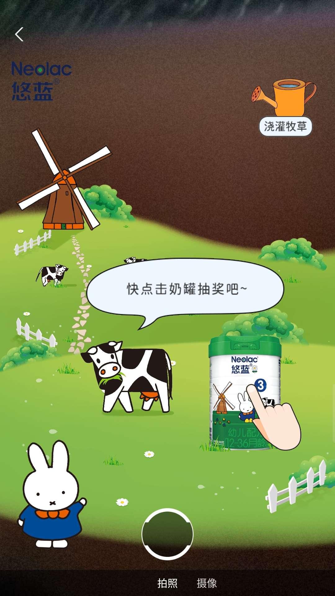 图片[2]-支付宝ar扫红包-老友薅羊毛活动线报网