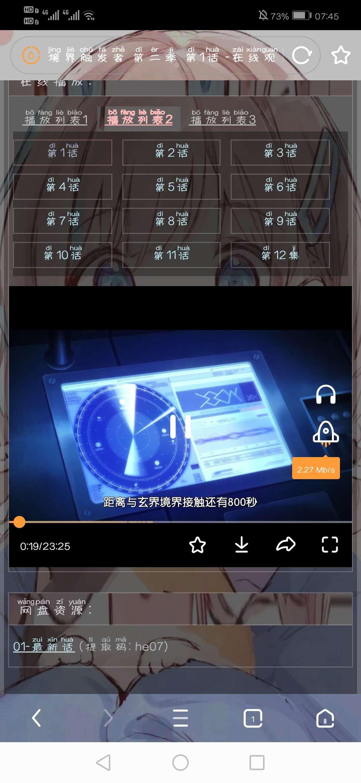 UC浏览器国际去广版