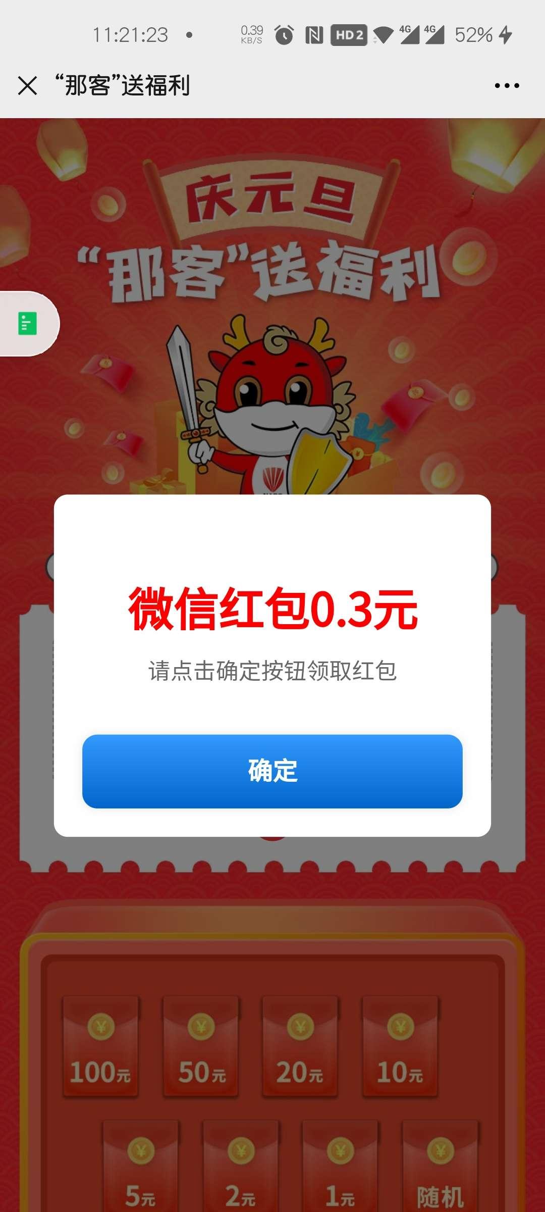 图片[2]-中国反走私答题抽红包-老友薅羊毛活动线报网