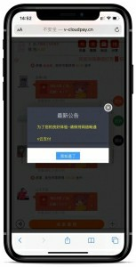 【搬砖】士兵扫雷7.0+增加功能+用户注册登录