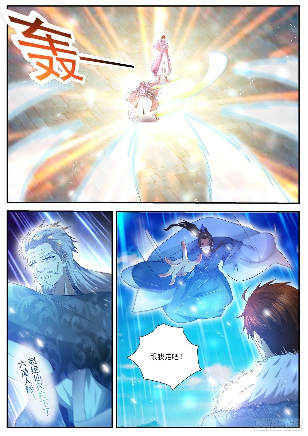 【漫画更新】重生之都市修仙   第482话-小柚妹站
