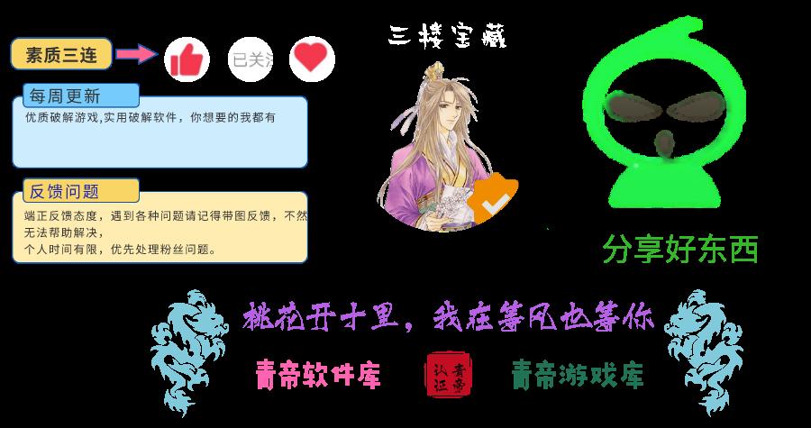 rBAAdmCbYLOAAqdsAAJ2ihEq4Ko733.jpg插图(8)