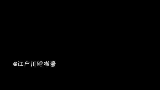 【搬砖】哆啦AV梦ಡωಡ-小柚妹站