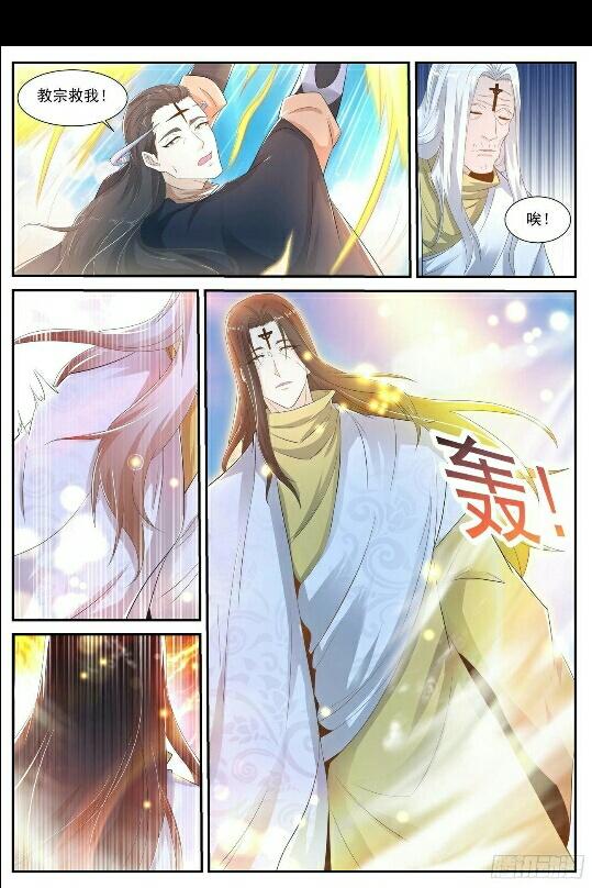【漫画更新】🔥🔥重生之都市修仙 第420话🔥🔥(附图)