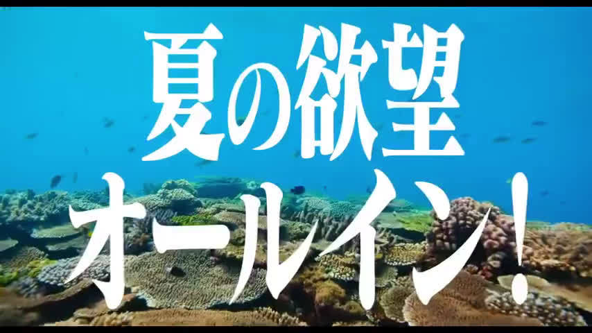【资讯】碧蓝之海》真人电影新预告